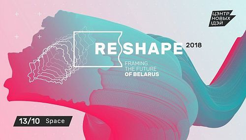 Reshape 2018 – Framing the Future of Belarus