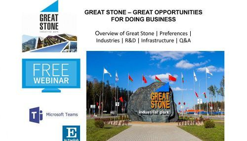 "Online forum ""Great Stone – Great Opportunities for Business"""